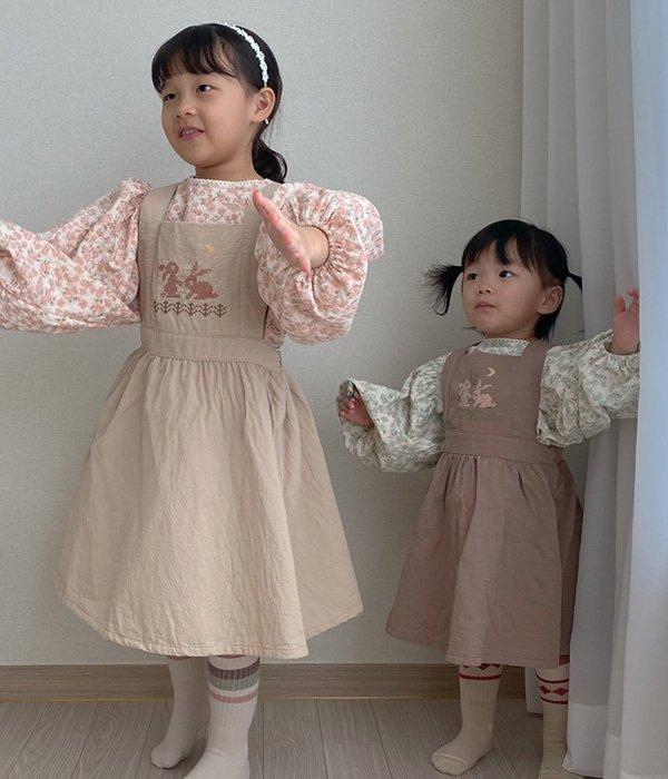 히얼아이엠 (모델)문래빗스커트