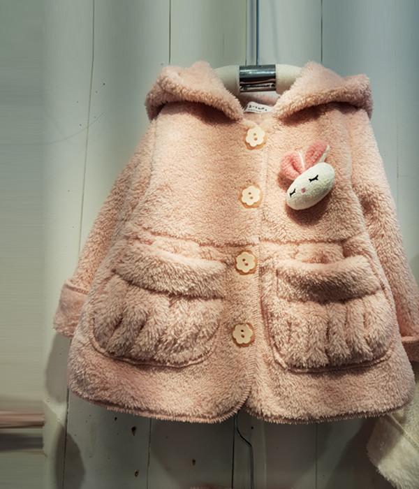 아람 토끼후드자켓