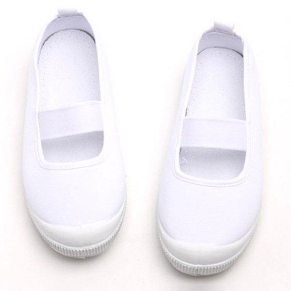바이엠 흰코실내화