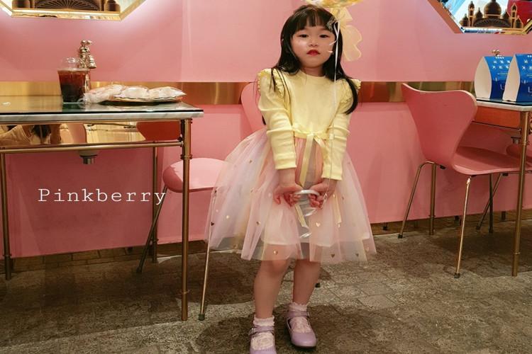 핑크베리 솜사탕원피스