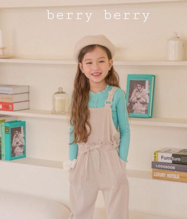 베리베리 솜사탕티-모델