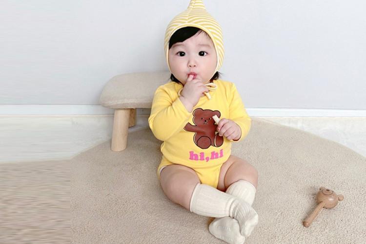재야 하이곰슈트(모델)