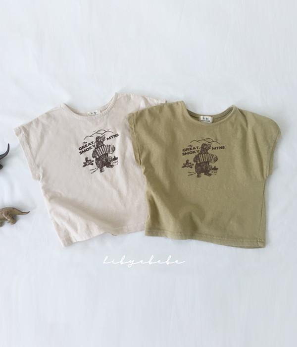 하이바이베베 베베떠나요곰돌이티셔츠