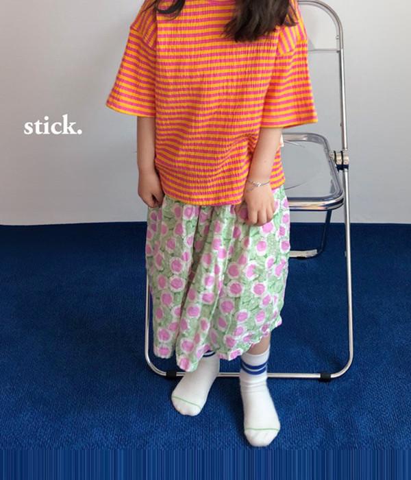 스틱 에그치마(모델)